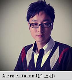 Akira Katakami(片上明)