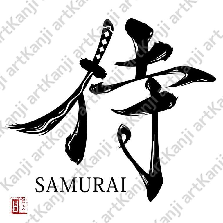 Create unique kanji tattoos |