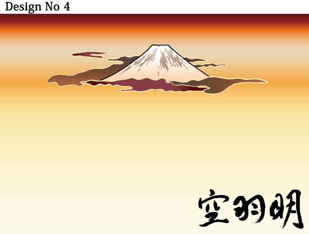 Kanji Greeting Cards Kanji Art Your Name In Japanese Kanji