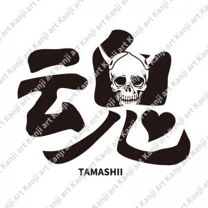 tamashii_dow